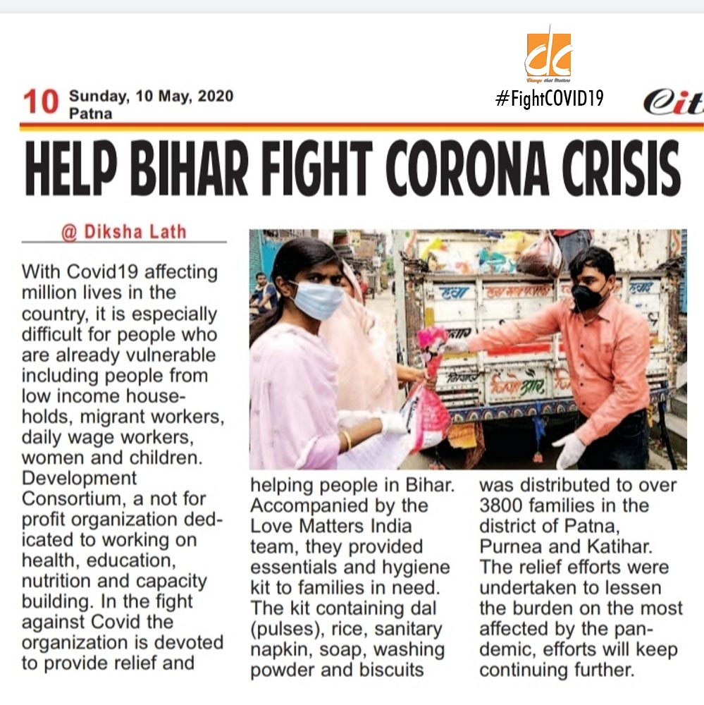 DC-COVID19-Relief-Jagriti-Times-Patna-10-May